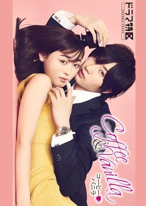 Ani Ni Aisaresugite Komattemasu Movie Download : aisaresugite, komattemasu, movie, download, Download, Aisaresugite, Komattemasu